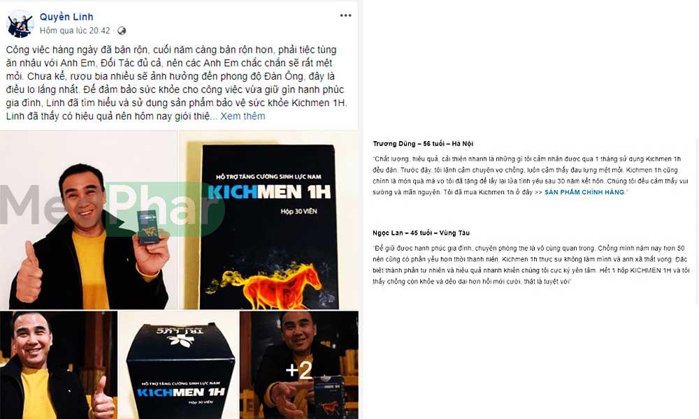 review-kichmen-1h